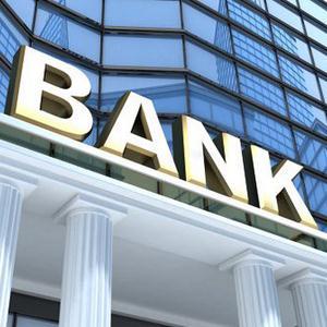Банки Чумикана